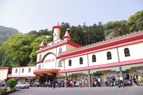 Guida di Beppu (Kyushu) - youinJapan.net
